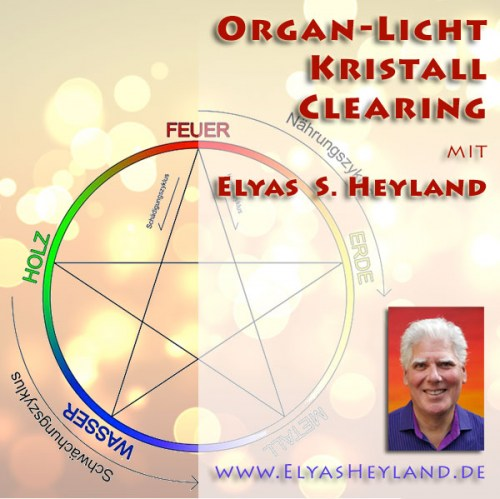 ORGAN-CLEARING-CD-Cover3